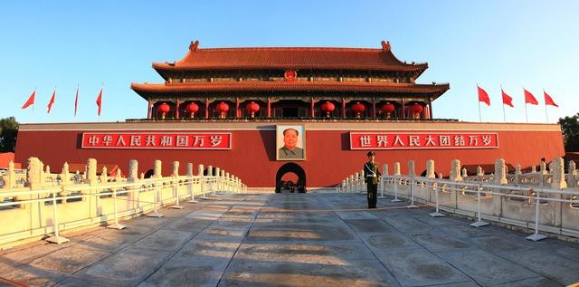 Tiananmen_beijing_Panorama