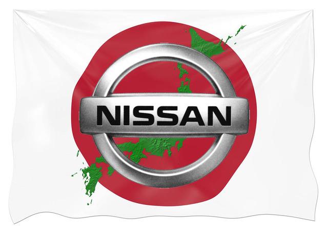 japan-nissan