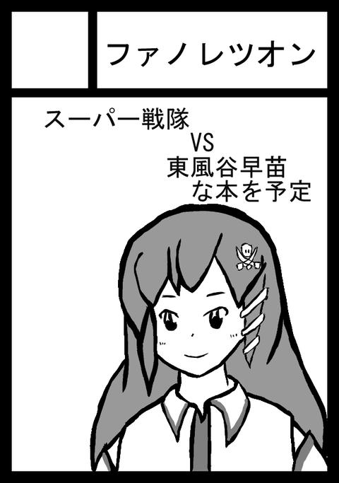 komikomisakusakuka87