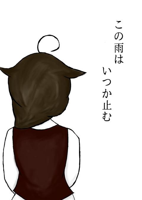 コミケ91表紙
