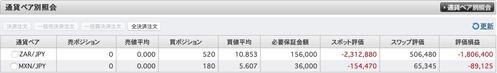 SWAP2020-07-19 14.38.43