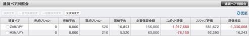 SWAP2021-02-21 18.31.53