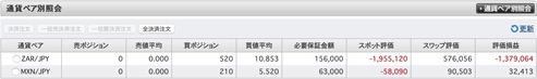 SWAP2021-02-07 20.38.29