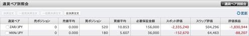 SWAP2020-07-12 19.43.31