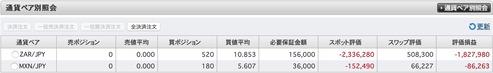 SWAP2020-07-26 11.09.57