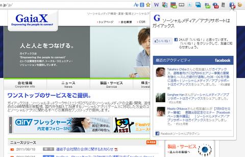 Chromeエクステンション/34-3