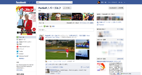 ParGolf - パーゴルフ