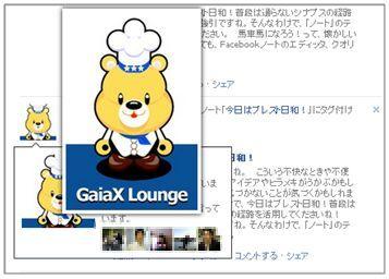Chromeエクステンション/02