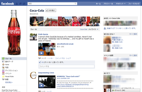 1Coca-Cola