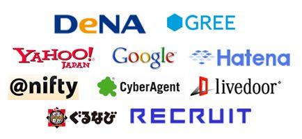 参加企業のロゴ
