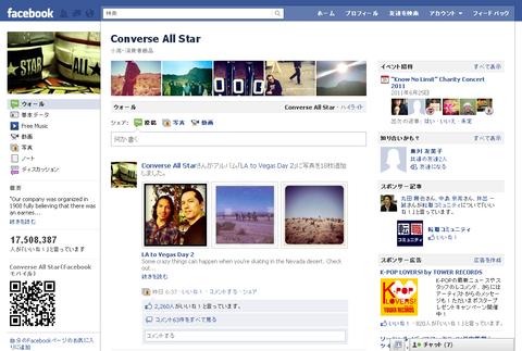 事例4_Converse All Star