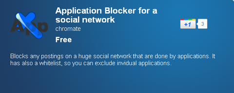Application Blocker for a social network - Chrome Web Store