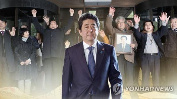 韓国人「韓国の主敵は日本」日本国民の80.9%が韓国に対する強硬対応を支持! 韓国の反応