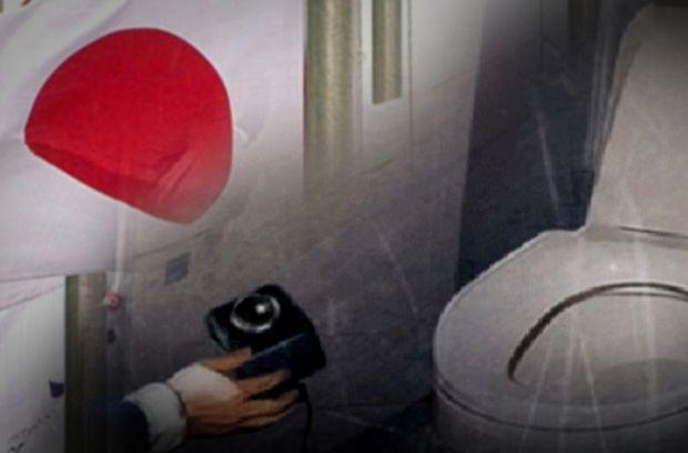 韓国人「ソウルのトイレに盗撮カメラを設置した日本人を緊急逮捕!」