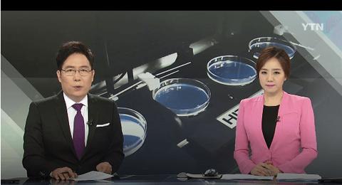 【韓国の反応】日本、尿一滴でがん検査が終了する装置を開発「2019年末までに実用化を目指す」→韓国人「日本人のこのような努力は本当にすごい」「これノーベル賞レベルだ」