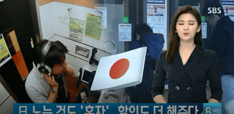 【韓国の反応】進化する日本の「お一人様文化」に韓国が注目…「日本は一人飯・一人酒文化の元祖」