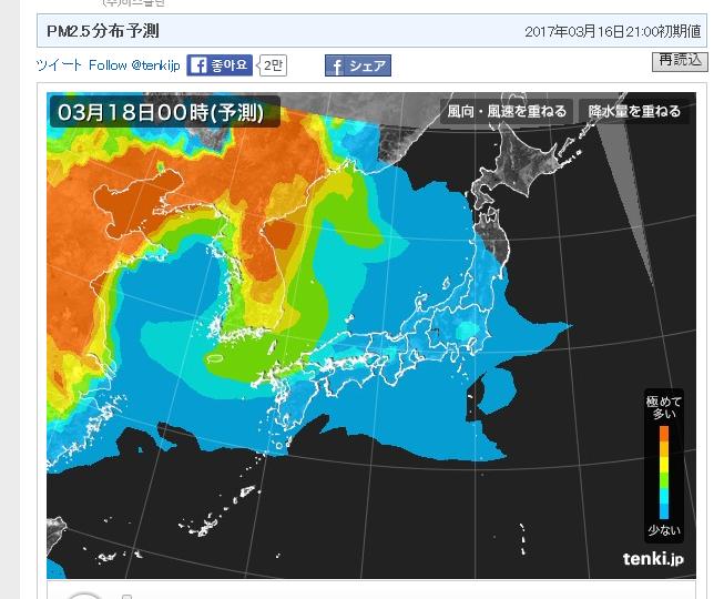 韓国人「こんな時は日本が羨ましいですね…」 現在の韓半島の微小粒子状物質の状況