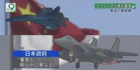 中国人「何を気にしてるんだよ…さすが小日本と呼ばれるわけだ」 NHKが日の丸を中国国旗の下に 岸信夫外務副大臣「あってはならない」