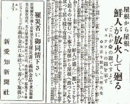 これが伝統芸マッチポンプニダ! ~ 朝日新聞が報じた朝鮮人虐殺のHP削除問題、安倍の軍国主義回帰に愕然とする