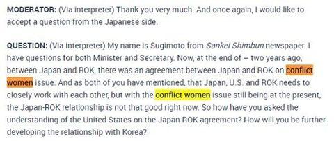 【韓国の反応】米国務省、公式ホームページで「慰安婦」を「葛藤女性(conflict women)」と表記→韓国人発狂「これがヤンキーの奴らの下心…」「米国は日本の奴らの味方なんだ」