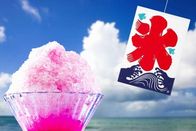日本の筋肉かき氷(海外の反応)