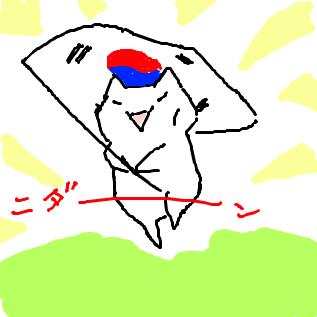 独島専門家ユミリム所長「独島アシカに課税して日本が受け入れた、独島が韓国領鬱陵島の属島であることを認めたのだ」