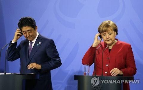 【韓国の反応】「安倍の行き詰る首脳外交…今度はドイツ、フランス、ベルギー、イタリアなど欧州4カ国を訪問」韓国メディア