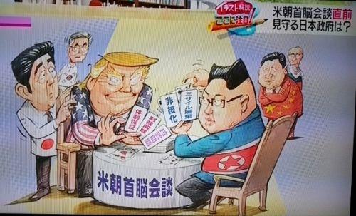韓国人「日本は自分たちを慰め中…」