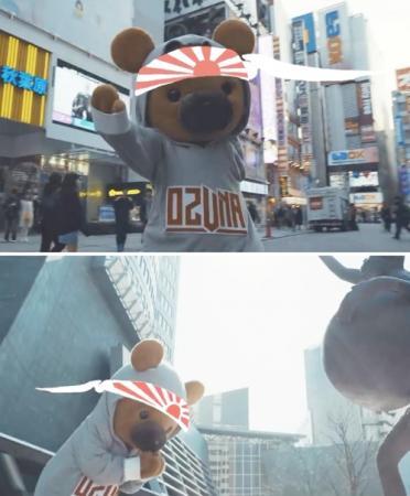 世界中で韓国にだけ存在する戦犯旗とは? ~ 【旭日旗問題】 今度はOzunaのミュージックビデオに旭日旗~ソ・ギョンドク「使用不可の理由、説明すれば修正される」