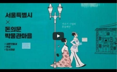 【動画】日帝支配の暗黒時代ガー!が虚構であった事を示す証拠は朝鮮脳には響かない