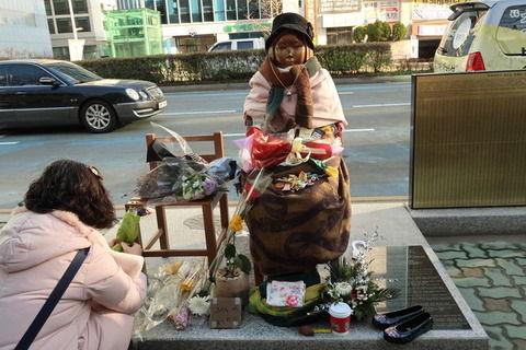 【韓国の反応】韓国人「笑いをプレゼントした『グクポン(*国+ヒロポン/愛国中毒)ニュース』」