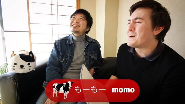 イギリス人「日本語と英語でどれくらい動物の鳴き声が違うのか確かめていく!」
