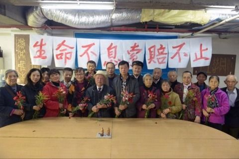 「重慶大爆撃」の被害者ら、日本政府に謝罪と賠償求め東京で集会