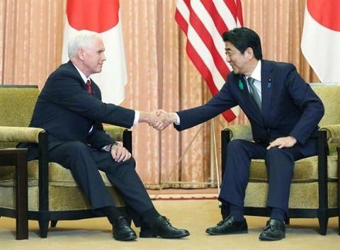 【韓国の反応】ペンス米副大統領、オバマと同じ「韓米同盟はリンチピン」「米日同盟はコーナーストーン」表現…どちらが比重ある表現か?どういう意味か?と韓国メディア