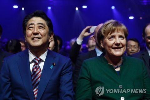 【韓国の反応】安倍首相とメルケル首相、なごやかな雰囲気で宣言「ドイツと日本は自由貿易のチャンピオンになる」→韓国人「・・・・・・・」