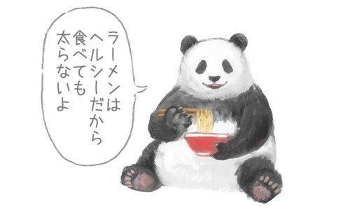 日本の絵師が描く「悪いことを言うパンダ」が可愛いのに邪悪すぎるwww【台湾人の反応】