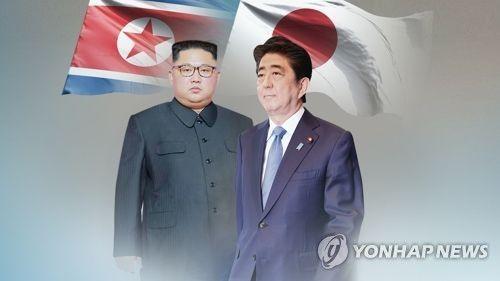 北朝鮮「日本は過去の罪を認めて無条件に賠償しろ!」 韓国人「よく言った!」