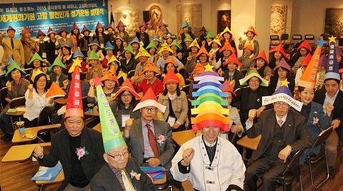 「全世界にK-Jongie Jupgi(※韓国折り紙)を広めよう」、ソウルで誓い ~日本の「オリガミ」に打ち勝つために