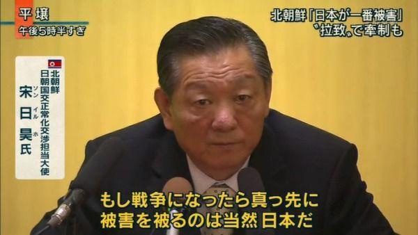 北朝鮮「戦争になれば日本が一番被害を受けるだろう!」 韓国人「いいぞ、日本に核を落とせ!」