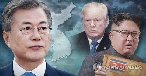 【韓国の反応】メンタル崩壊ムンジェイン、米朝会談霧散に「困惑…残念…緊密な対話で解決を望む…」とコメント~まったく予測してなかったし米国から通知もなかったもよう