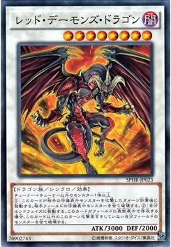 card-museum_sphr-jp023-n