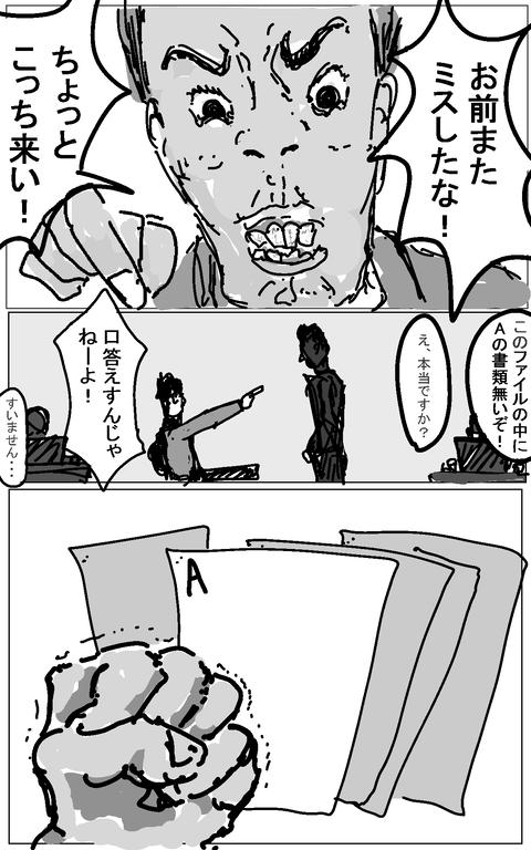 cxwe2]