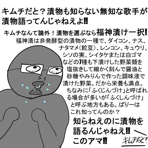 TUKE8