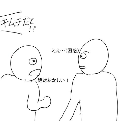 TUKE6