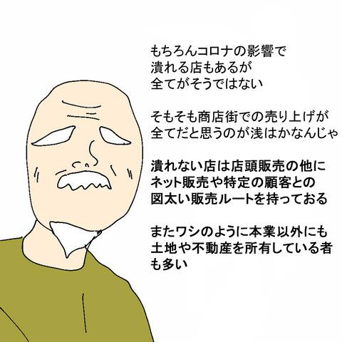 wdくぇ©
