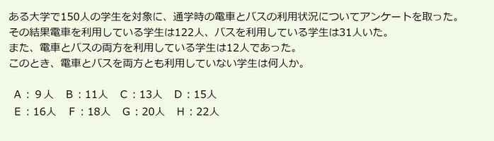コメント 2020-02-29 011953