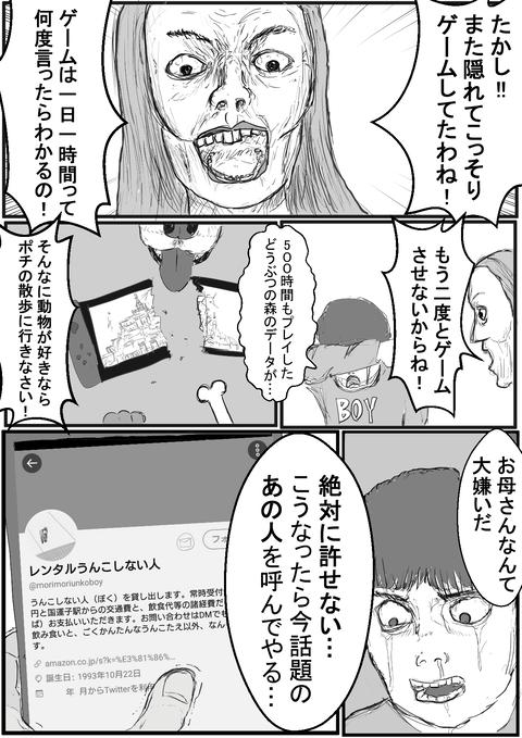 イラスト.clipおKHっっっGほおHG