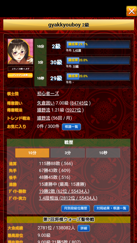 Screenshot_20201002-191600