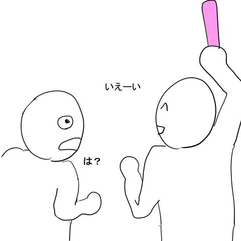 TUKE4