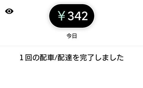 _20191212_150255
